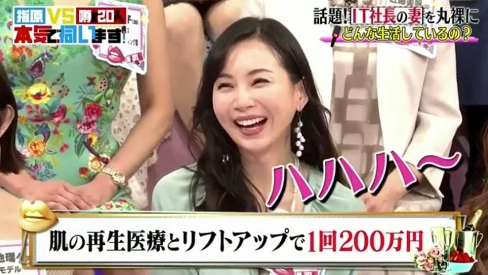 年商不明のIT社長妻白石歩美さんが「肌の再生医療とリフトアップに1回で200万円を使った」と仰っている際の画像
