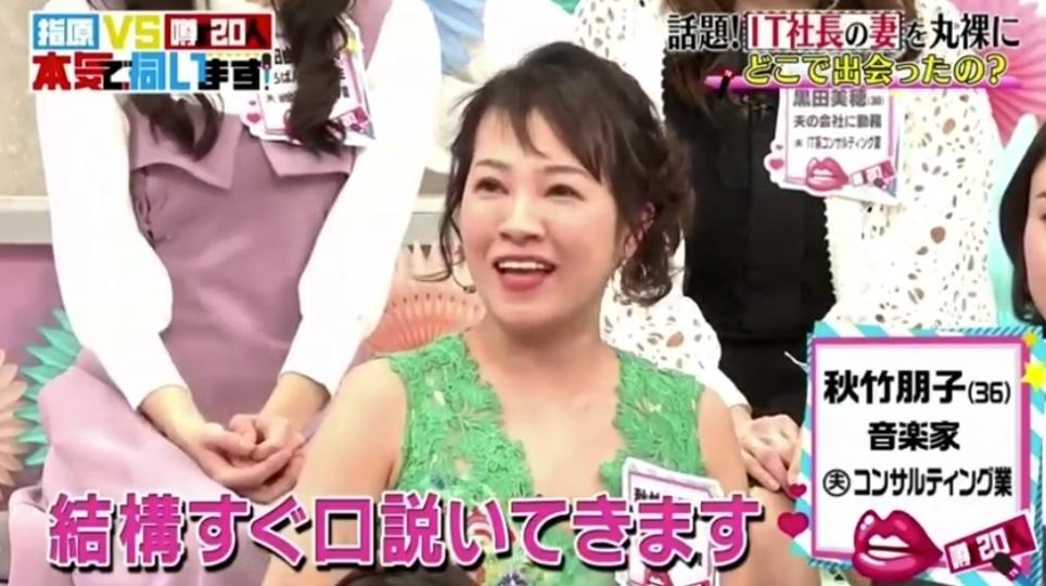 sashihara_vs_uwasano20ninn_honnkideukagaimasu_akitakesann_itsyatyouhakekkousugukudoitekimasu_image