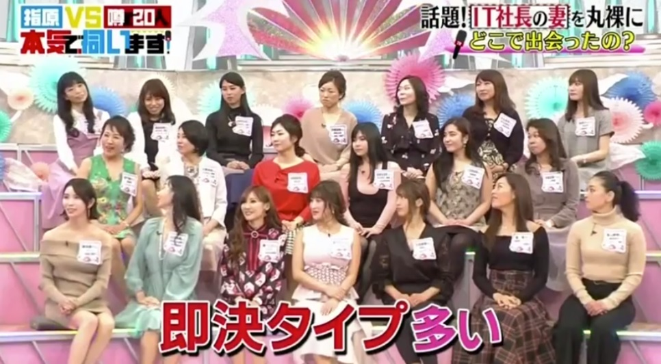sashihara_vs_uwasano20ninn_honnkideukagaimasu_akitakesann_itsyatyouhasokketutaipugaooi_image