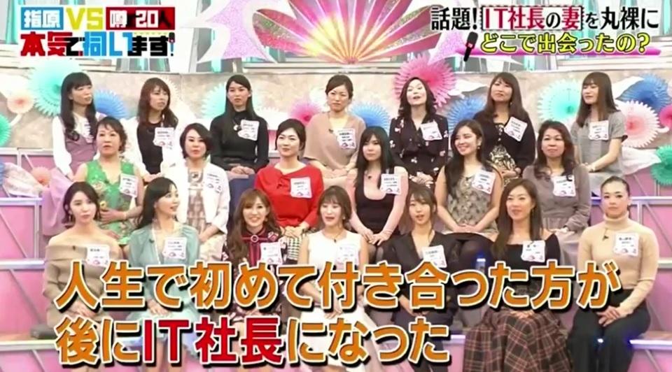 sashihara_vs_uwasano20ninn_honnkideukagaimasu_daigaku_sa-kuru_deai_yatabeeri_image