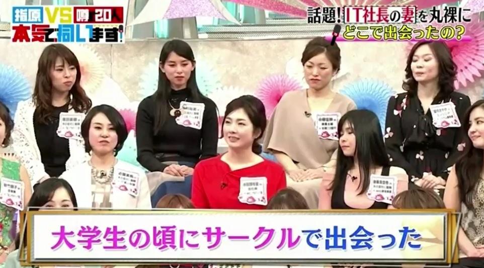 sashihara_vs_uwasano20ninn_honnkideukagaimasu_sa-kurudehajimetetukiatta_yatabeeri_image