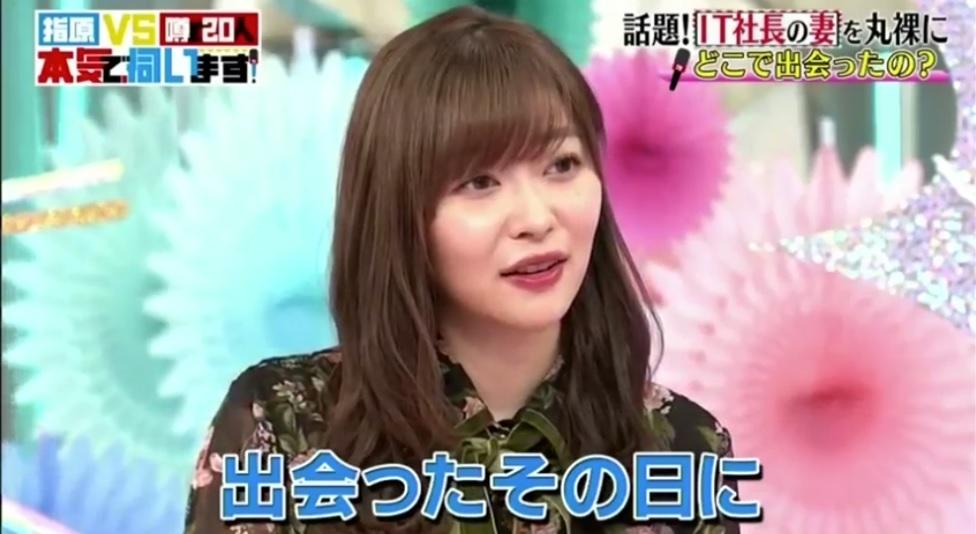sashihara_vs_uwasano20ninn_honnkideukagaimasu_sassi-_hatugenn_deattasonohinitukiattanndesuka_image