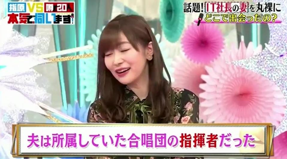sashihara_vs_uwasano20ninn_honnkideukagaimasu_syozokusiteitagassyoudann_sikisya_image