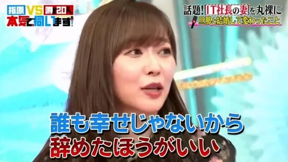 sasihara_vs_uwasano20ninn_itsyatyounotuma__sassi-daremosiawasejanaikarayametahougaii_comment_gazou
