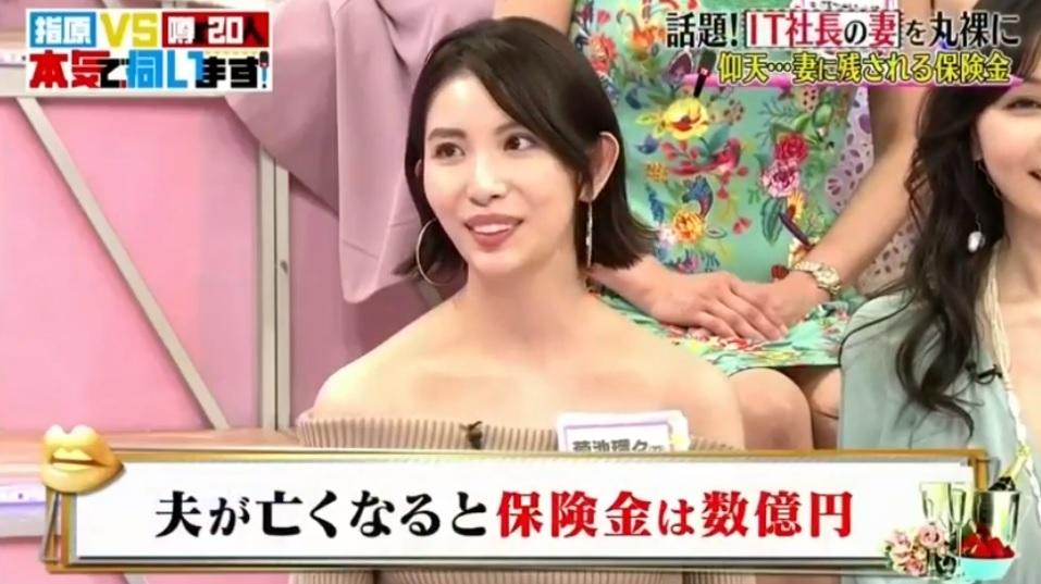 sasihara_vs_uwasano20ninn_itsyatyounotuma_kikutiruru_dannna_sinndara_hokennkinn_suuokuenn_hairuyome__gazou