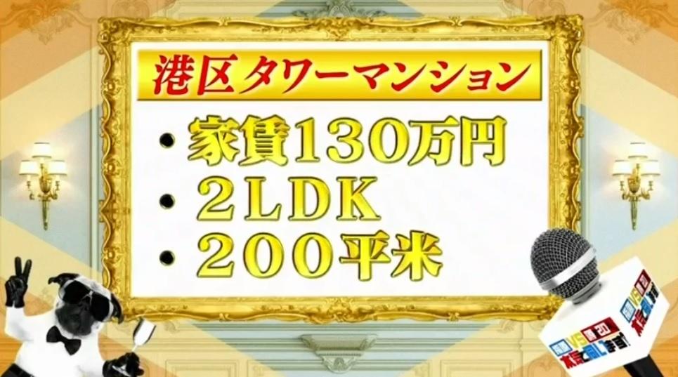 sasihara_vs_uwasano20ninn_itsyatyounotuma_kikutiruru_yatinn100mannennijou_serebu_jitakukoukai_gaiyou