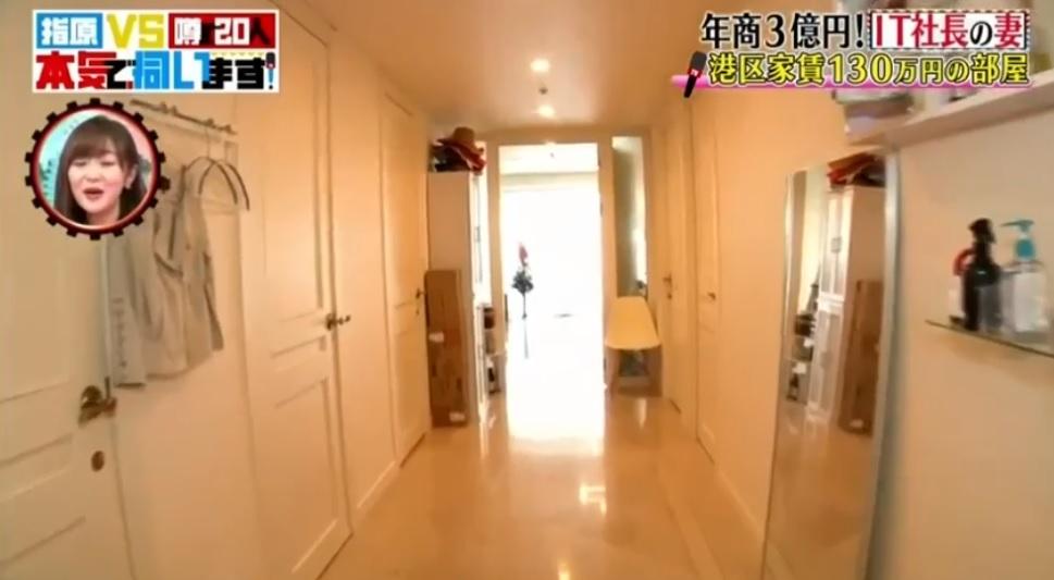 「指原VS噂の20人IT社長の妻に伺います」で指原さんから「こちらが菊池瑠々さんの自宅です」といって公開された家賃130万円の家の廊下の画像