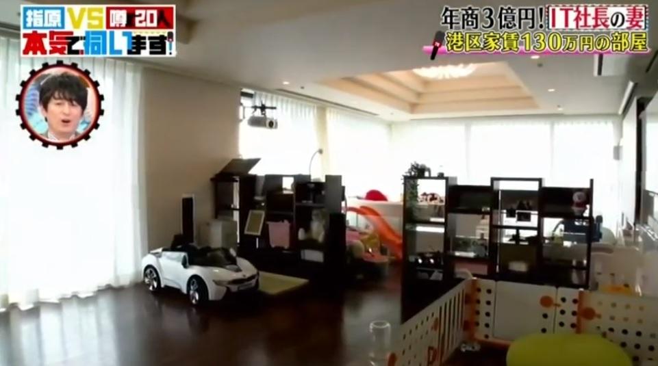 「指原VS噂の20人IT社長の妻に伺います」で指原さんから「こちらが菊池瑠々さんの自宅です」といって公開された家賃130万円の家のリビングの画像