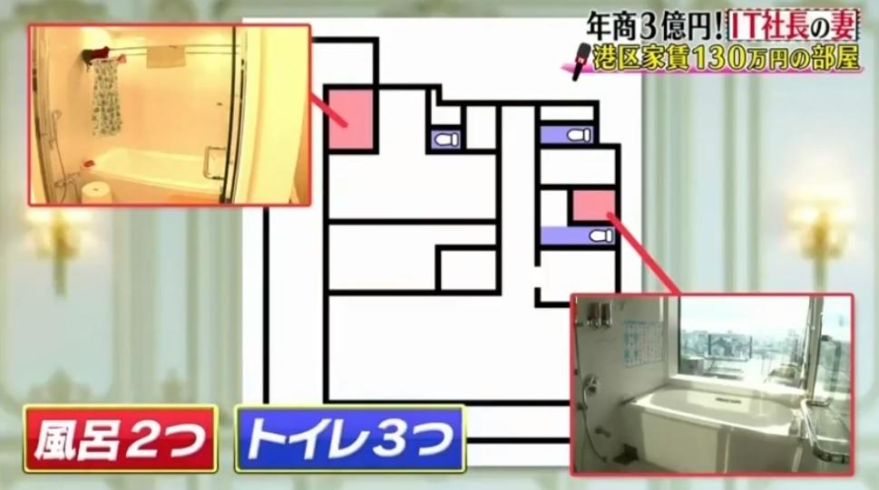 「指原VS噂の20人IT社長の妻に伺います」で指原さんから「こちらが菊池瑠々さんの自宅です」といって公開された家賃130万円の家の間取り図の画像(風呂2つ・トイレ3つ)