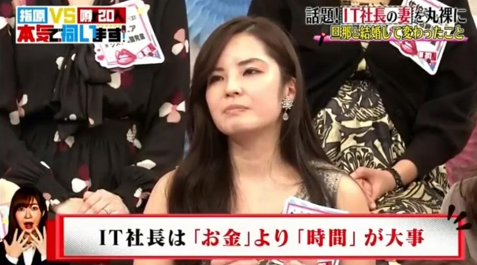 sasihara_vs_uwasano20ninn_itsyatyounotuma_nitasakayuuri_32sai_itsyatyouha_okaneyori_jikanngadaiji_gazou