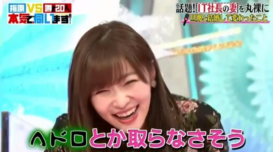 sasihara_vs_uwasano20ninn_itsyatyounotuma_sashihararino_hedorotokatorananasou_kameisizuka_dokuzetu_gazou