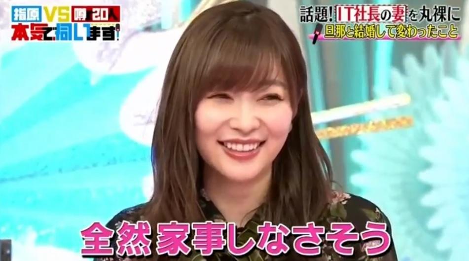sasihara_vs_uwasano20ninn_itsyatyounotuma_sashihararino_zennzennkajisinasou_kameisizuka_dokuzetu_gazou