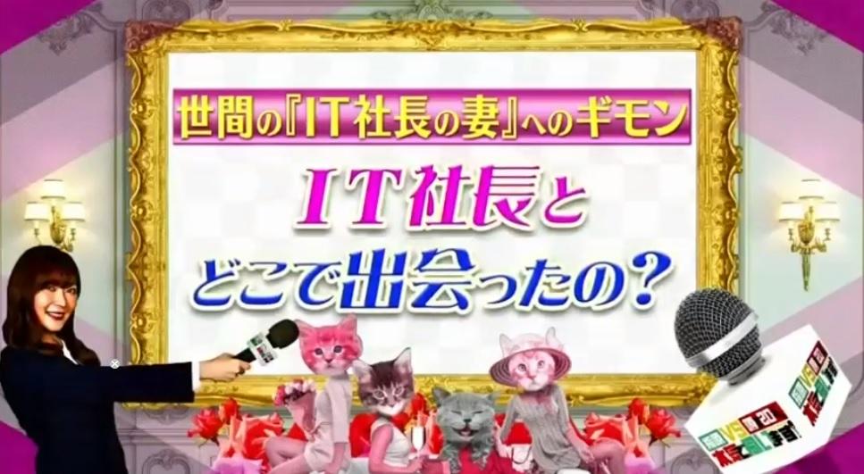 sasihara_vs_uwasano20ninn_itsyatyounotuma_sashiharatyokugeki_itsyatyoutodeauhouhou_dokodedeattano_gazou