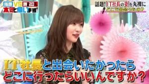 sasihara_vs_uwasano20ninn_itsyatyounotuma_sashiharatyokugeki_itsyatyoutodeauhouhou_dokoniittaraiinndesuka_gazou