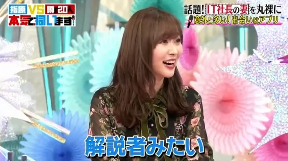 sasihara_vs_uwasano20ninn_itsyatyounotuma_sashiharatyokugeki_itsyatyoutodeauhouhou_mattinnguapuri_kanemotisyatyou_ooi_kaisetusya_akitake_gazou