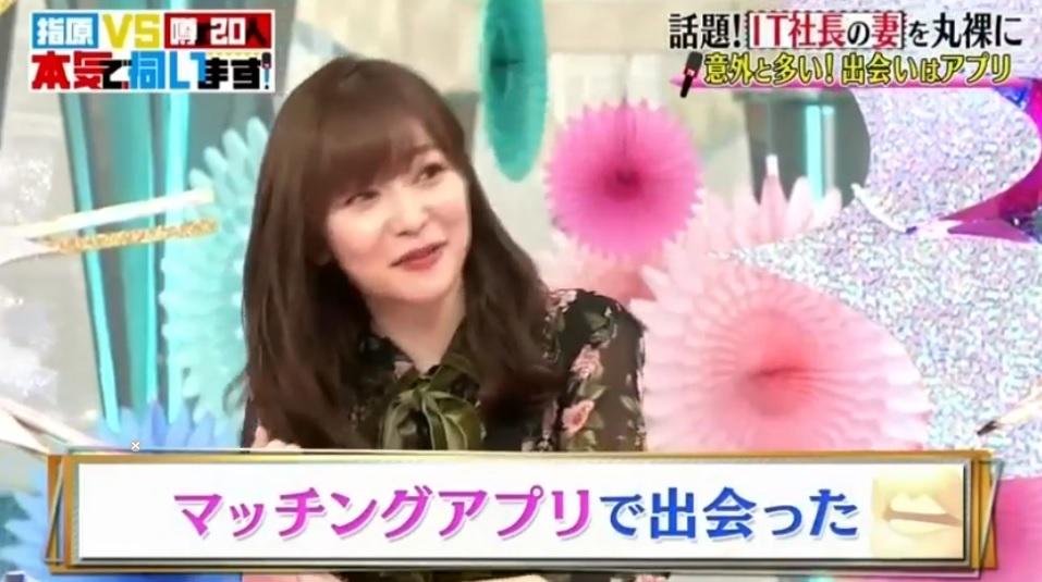 sasihara_vs_uwasano20ninn_itsyatyounotuma_sashiharatyokugeki_itsyatyoutodeauhouhou_mattinnguapuri_pairs_gazou