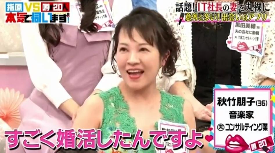 sasihara_vs_uwasano20ninn_itsyatyounotuma_sashiharatyokugeki_itsyatyoutodeauhouhou_mattinnguapuri_tourokusiteiru_kanemotisyatyou_ooi_keikennhouhu_gazou