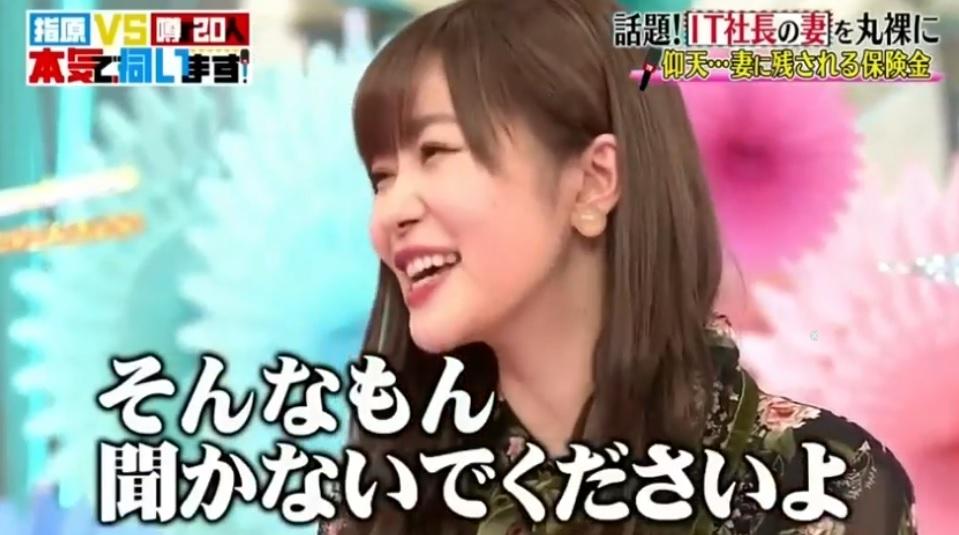 sasihara_vs_uwasano20ninn_itsyatyounotuma_sasihara_comment_sonnnamonnkikanaidekudasaiyo_gazou